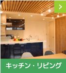 ex_menu_02